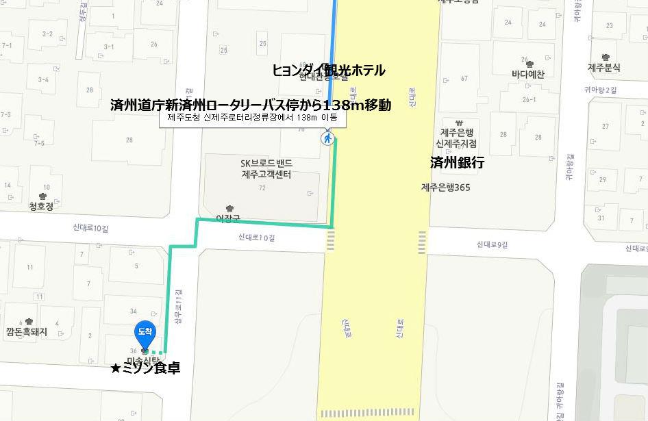f:id:jejutour_jp:20171122152546j:plain