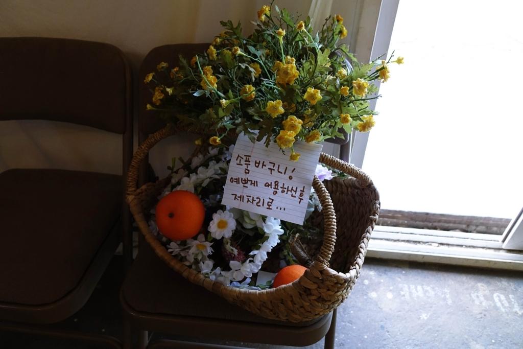 f:id:jejutour_jp:20171124095829j:plain