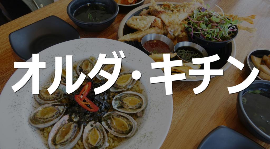 f:id:jejutour_jp:20171129100702j:plain