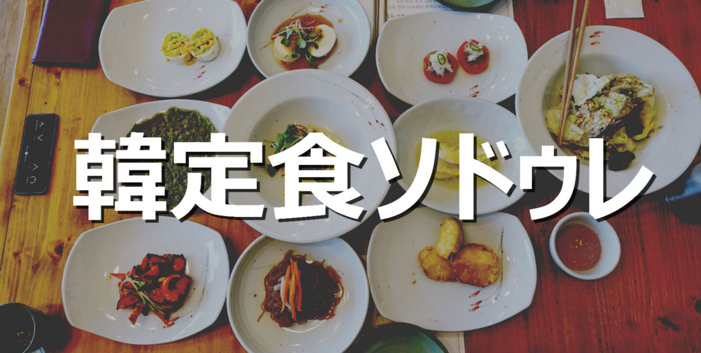 f:id:jejutour_jp:20171226143849j:plain