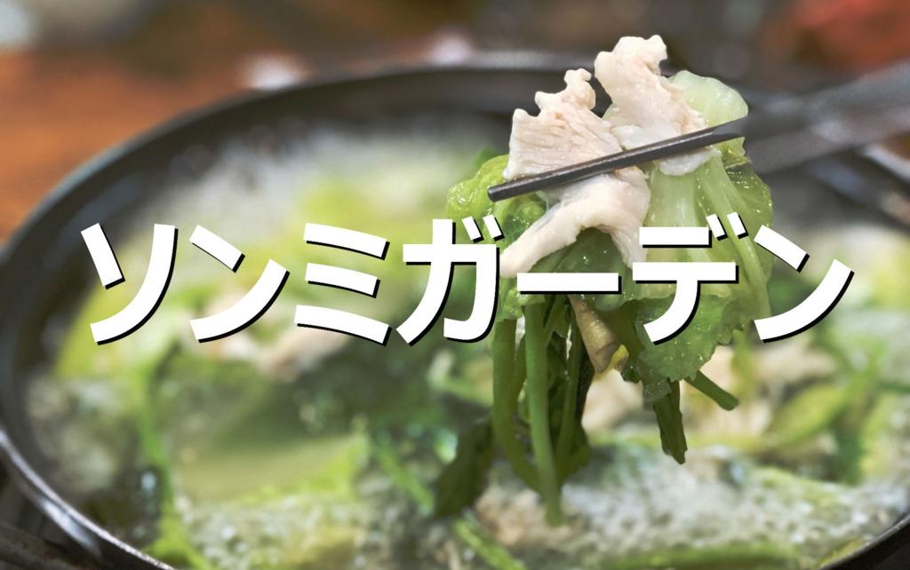 f:id:jejutour_jp:20171228155904j:plain