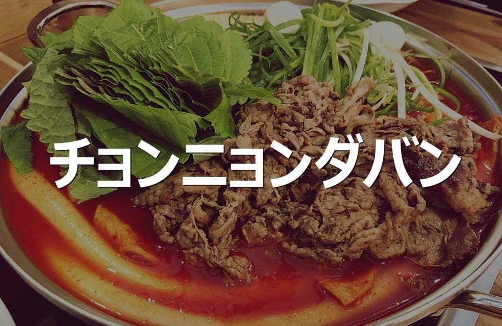 f:id:jejutour_jp:20180103134228j:plain