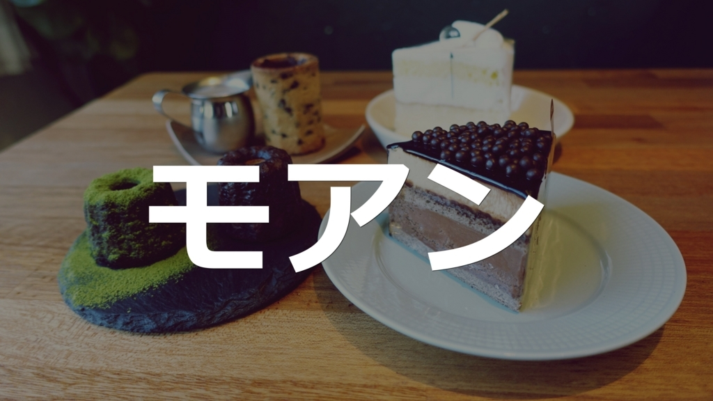 f:id:jejutour_jp:20180104111307j:plain