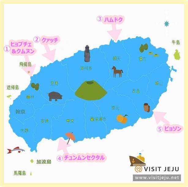 f:id:jejutour_jp:20180810143738j:plain