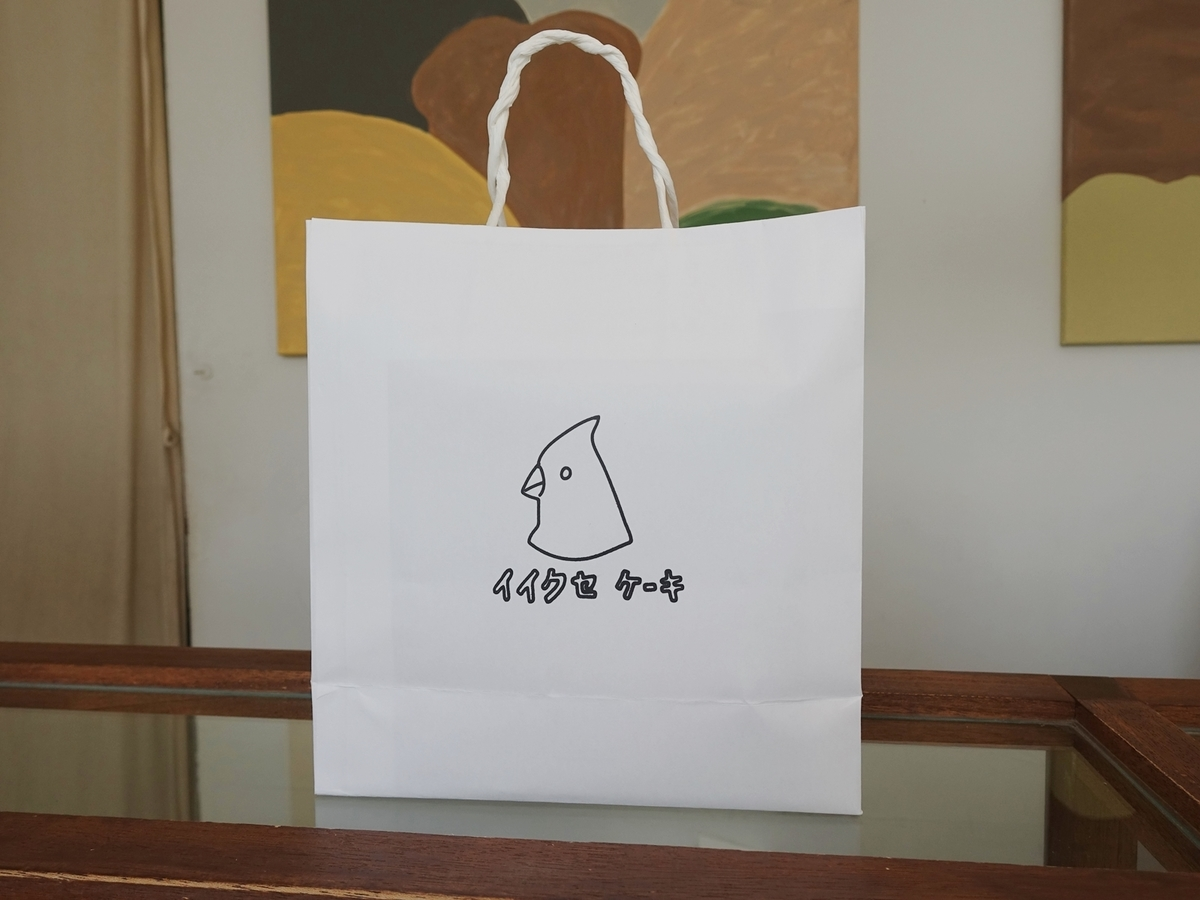 f:id:jejutour_jp:20190415101831j:plain