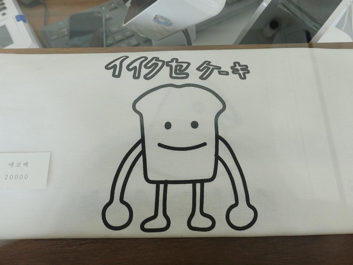 f:id:jejutour_jp:20190415101856j:plain