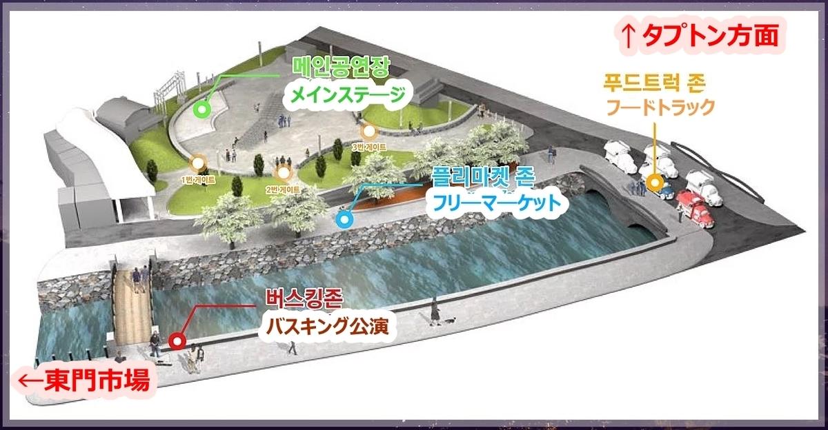 f:id:jejutour_jp:20190419134223j:plain