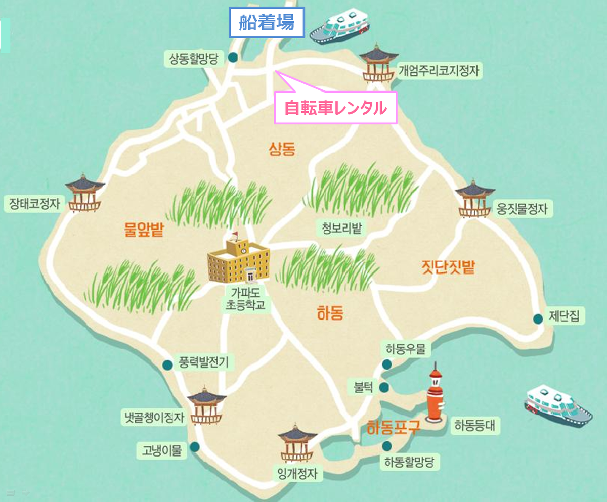 f:id:jejutour_jp:20190422140558p:plain