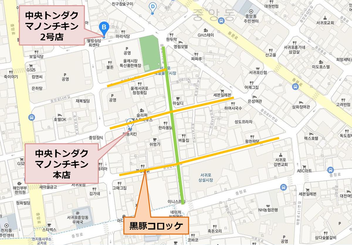 f:id:jejutour_jp:20190503194020p:plain