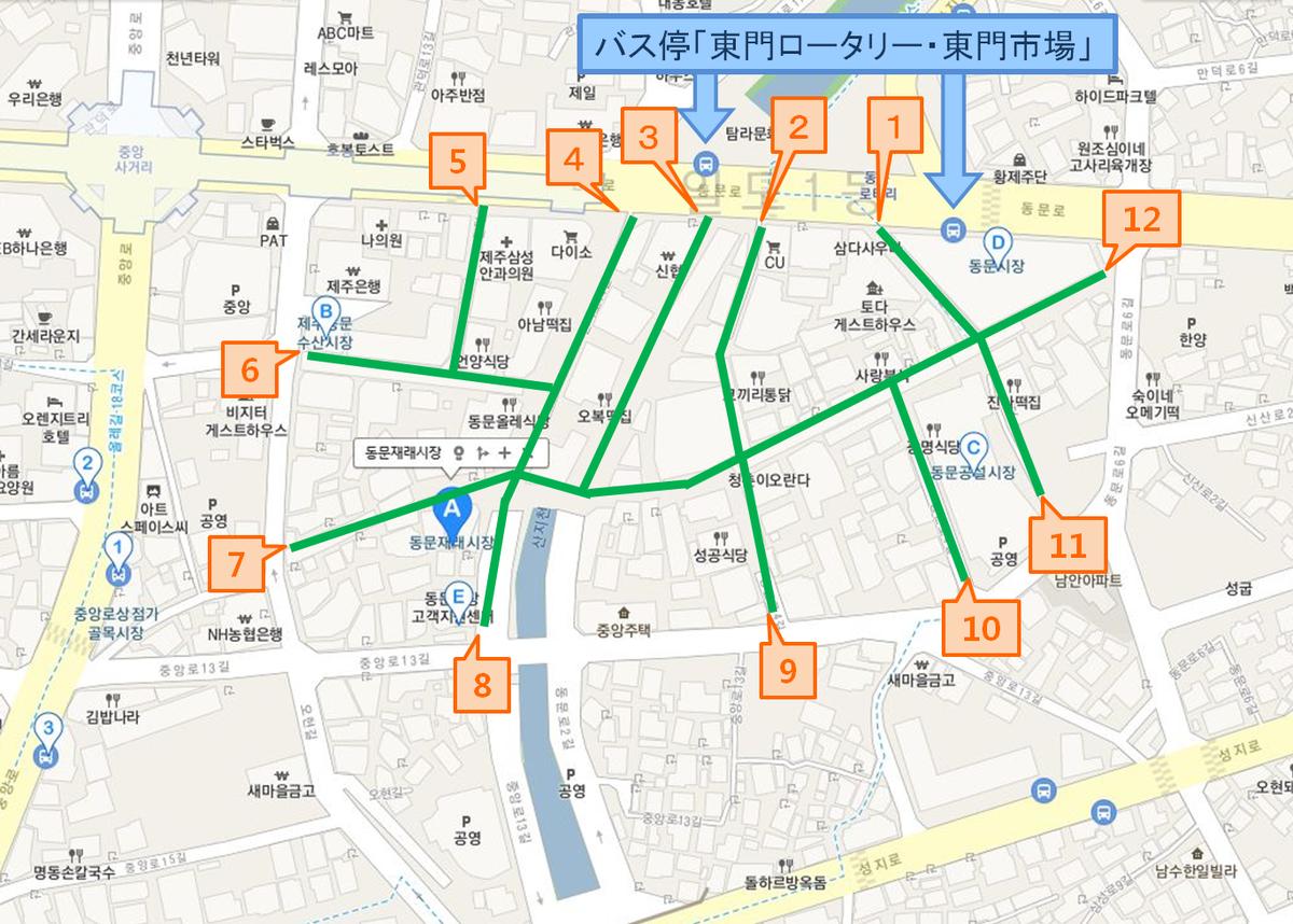 f:id:jejutour_jp:20190507135430p:plain