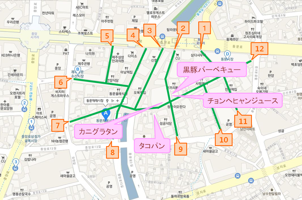 f:id:jejutour_jp:20190507160608p:plain