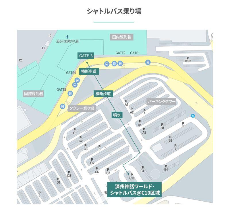 f:id:jejutour_jp:20190614132843j:plain
