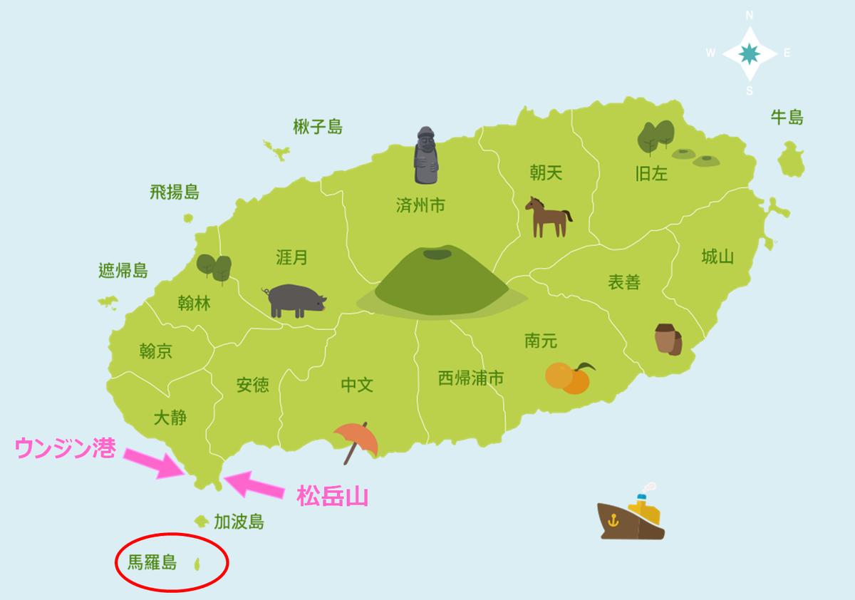 f:id:jejutour_jp:20191014131644p:plain