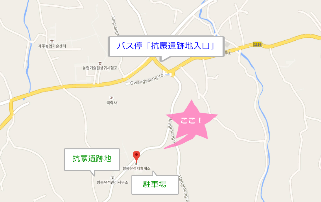 f:id:jejutour_jp:20191021093415p:plain