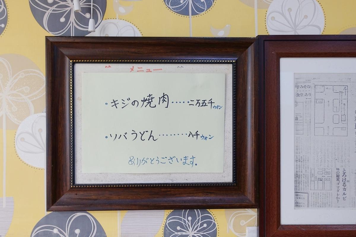 f:id:jejutour_jp:20191119130849j:plain