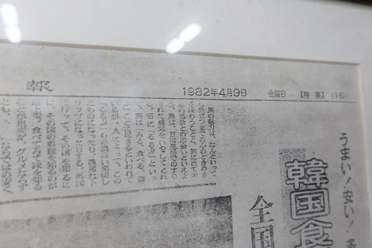 f:id:jejutour_jp:20191119131223j:plain