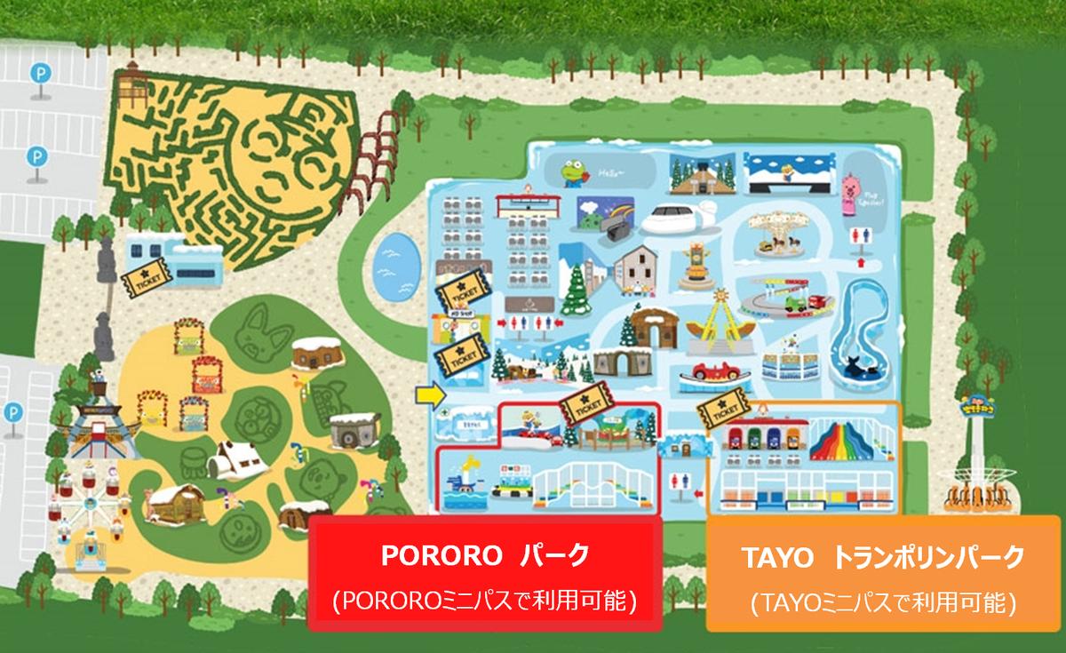 f:id:jejutour_jp:20200206093424p:plain