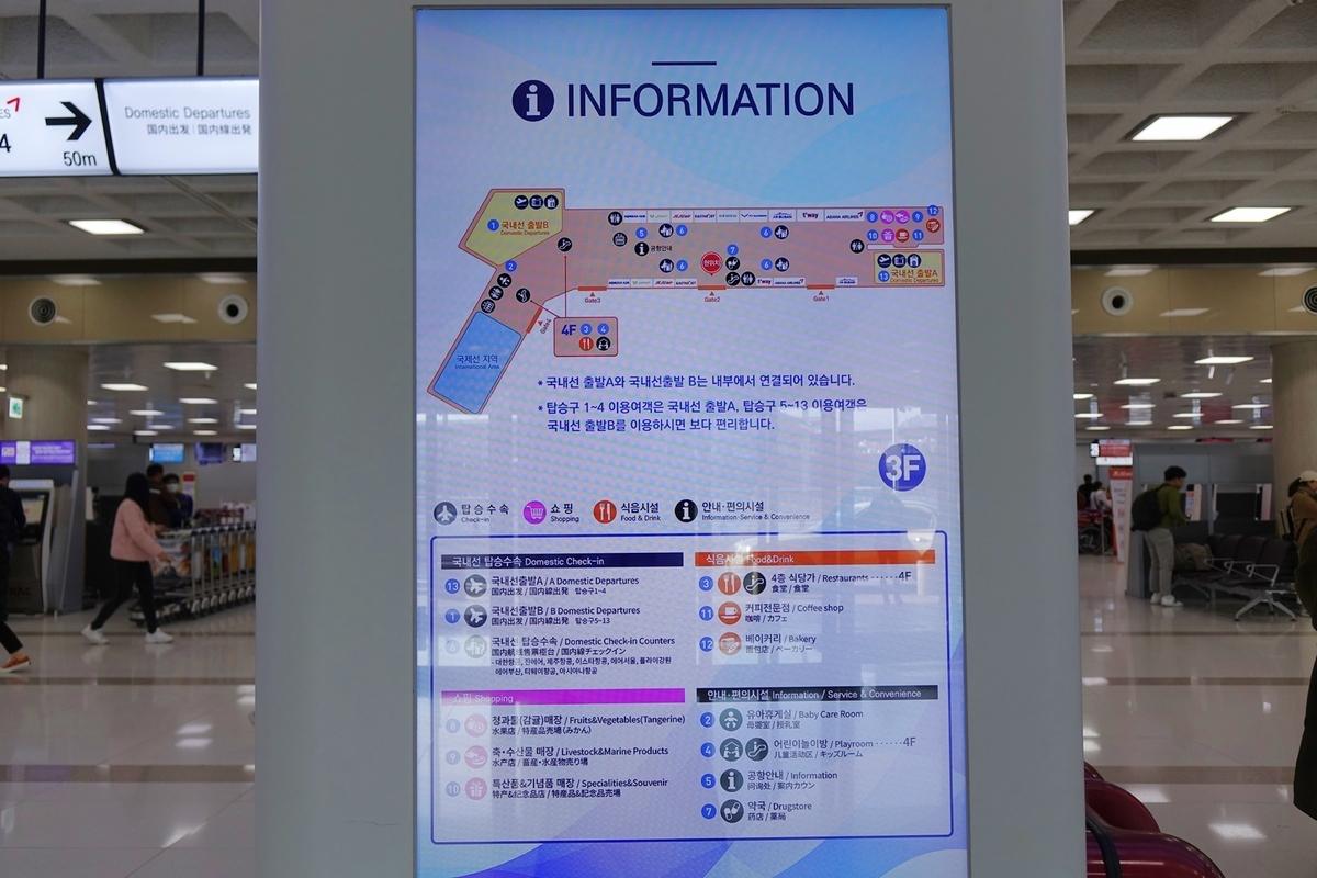 f:id:jejutour_jp:20200220142227j:plain