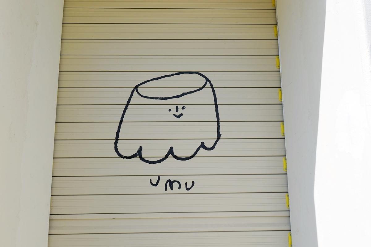 f:id:jejutour_jp:20200224160516j:plain