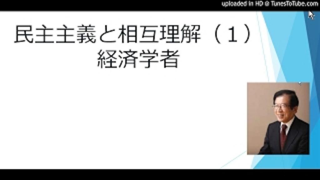 f:id:jekyllandhydecorrect:20170202200222p:image