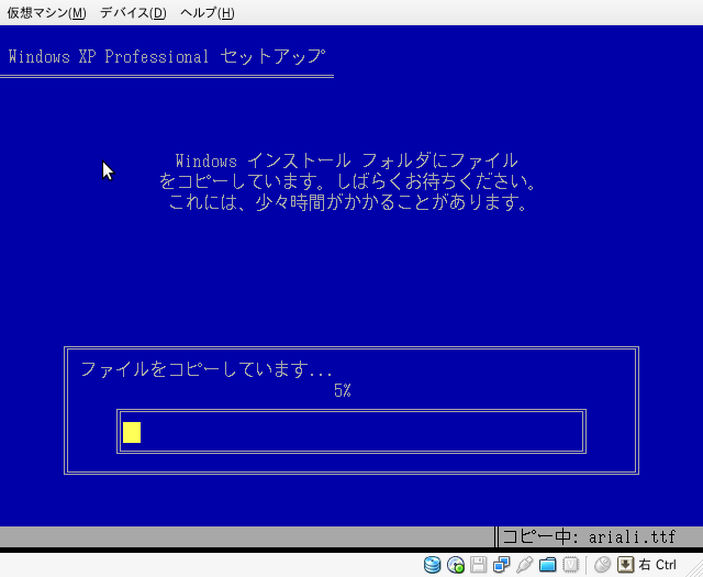 20090323145003