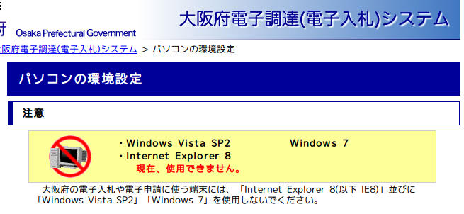 20100104221601