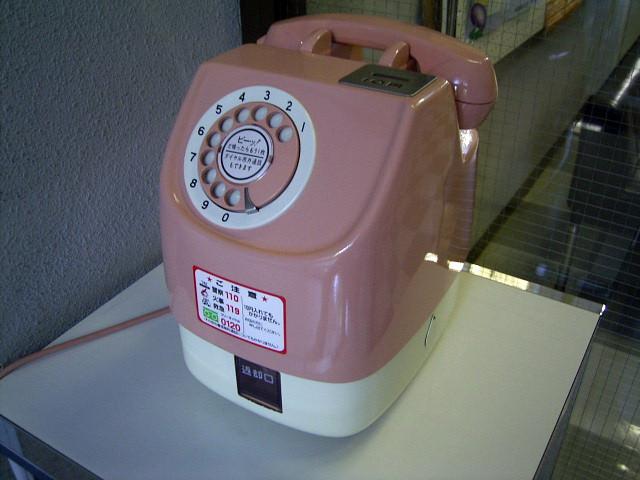 ピンクの電話の画像 p1_10