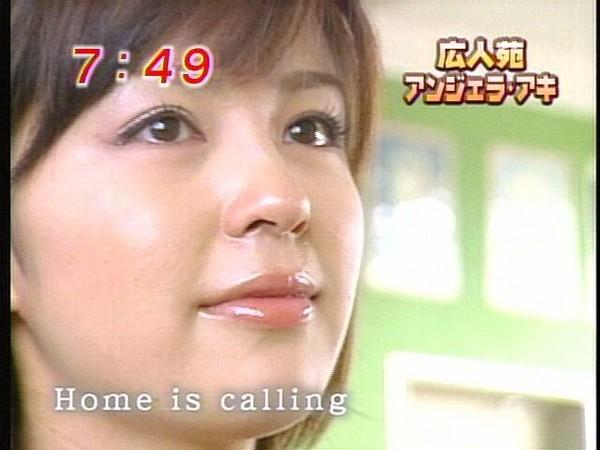 f:id:jenlove48chan:20051205002626j:image