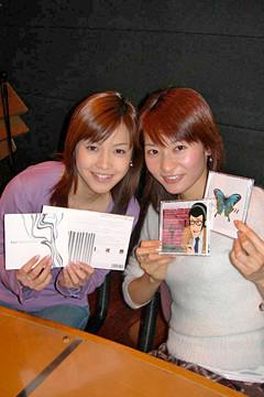 f:id:jenlove48chan:20060211233638j:image