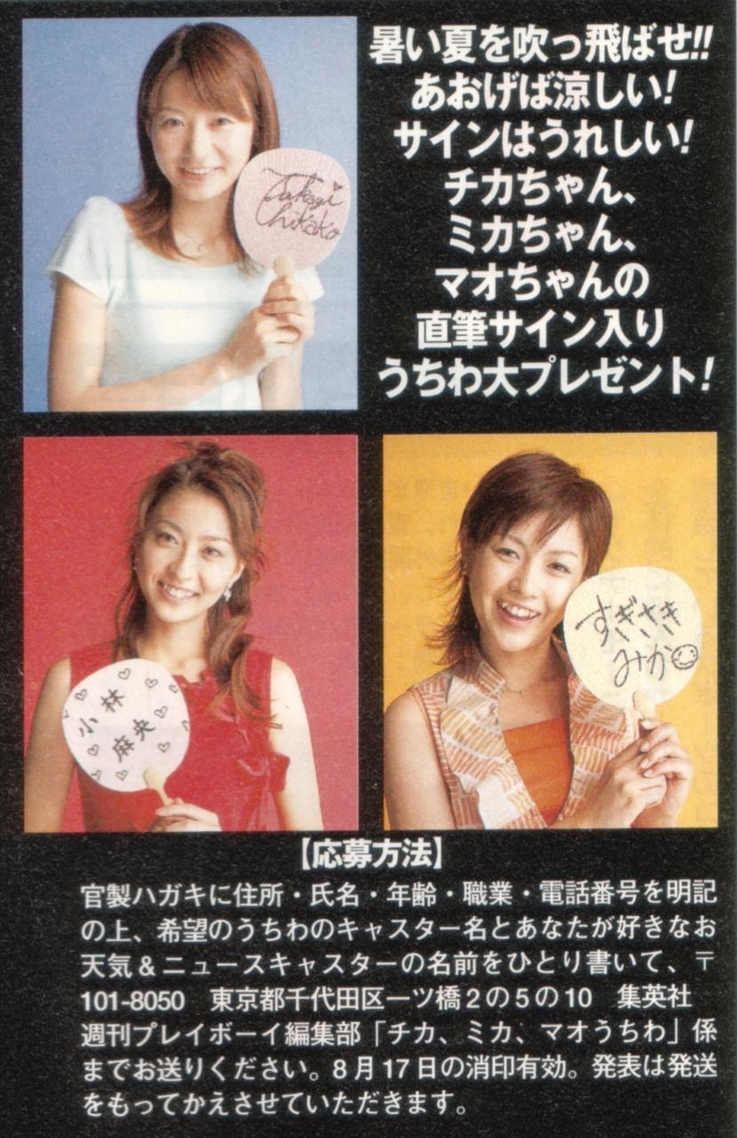 f:id:jenlove48chan:20060217173140j:image