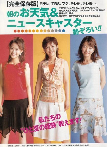 f:id:jenlove48chan:20060217173141j:image