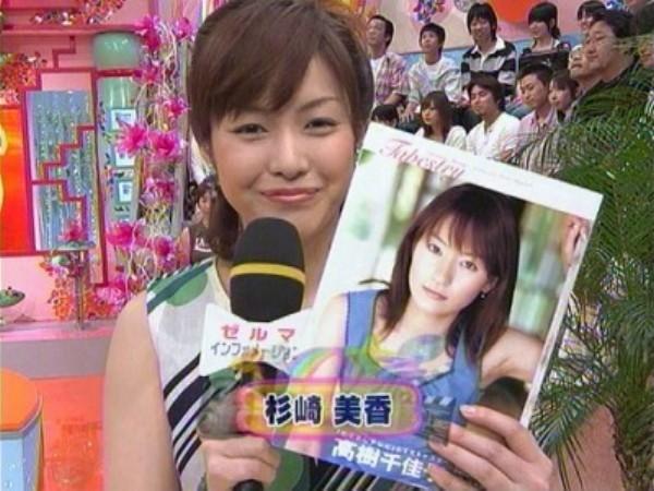 f:id:jenlove48chan:20060217175112j:image