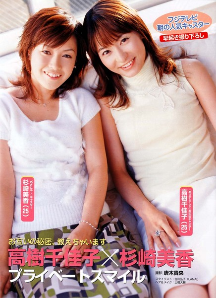 f:id:jenlove48chan:20060217181325j:image