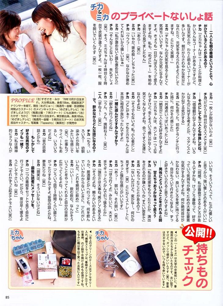 f:id:jenlove48chan:20060217181444j:image
