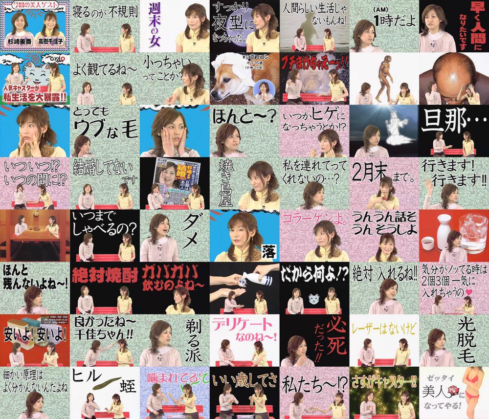 f:id:jenlove48chan:20060217181801j:image