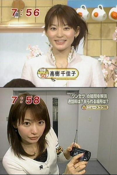 f:id:jenlove48chan:20060403202621j:image