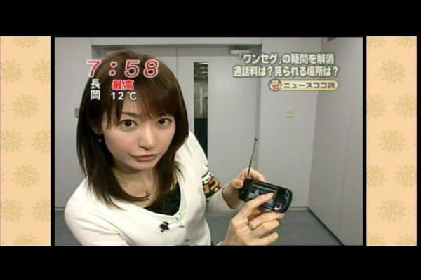 f:id:jenlove48chan:20060403203352j:image