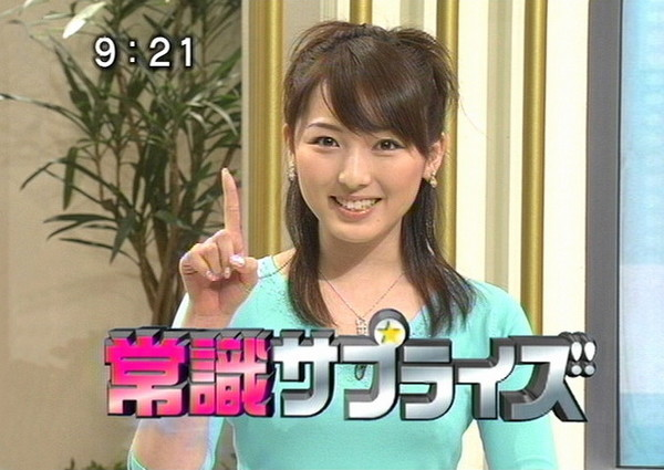f:id:jenlove48chan:20060403205227j:image