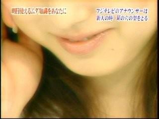 f:id:jenlove48chan:20060403205611j:image
