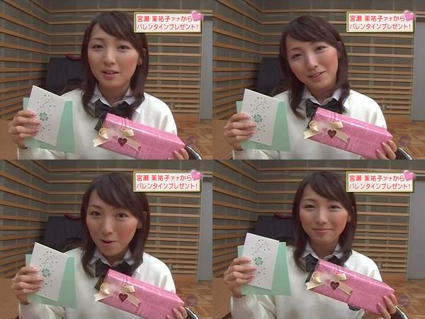f:id:jenlove48chan:20060403205706j:image