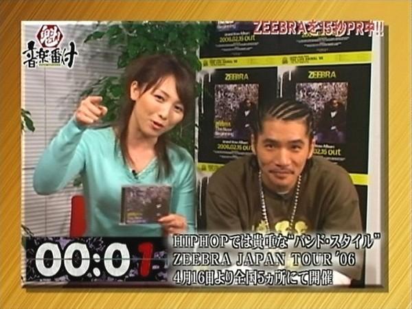 f:id:jenlove48chan:20060403211733j:image