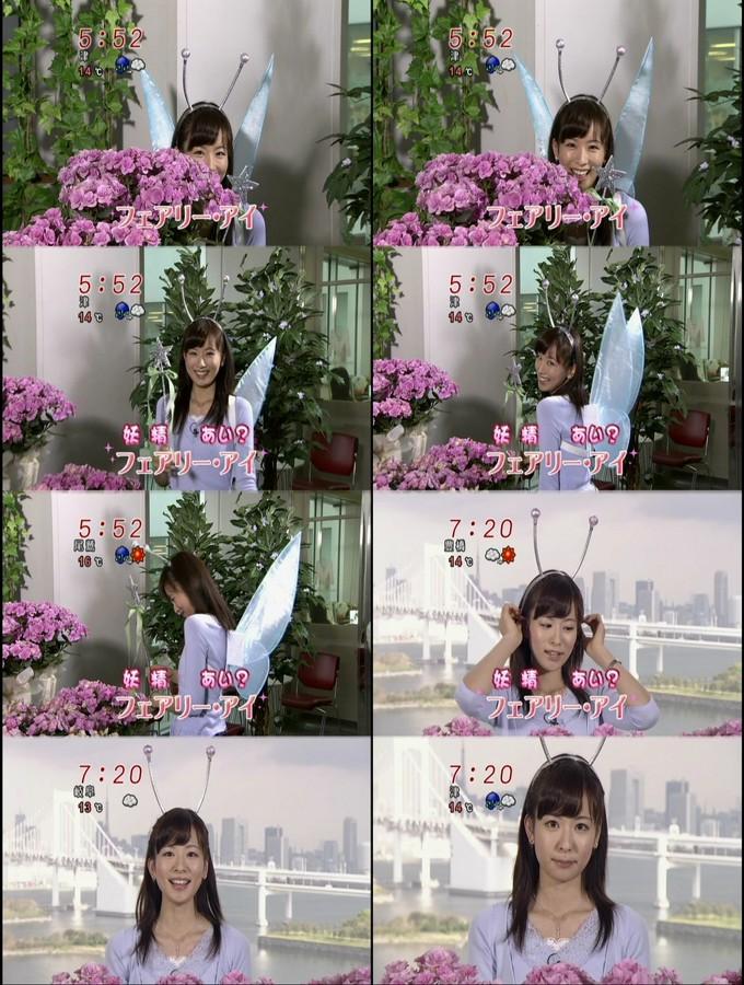 f:id:jenlove48chan:20060423195252j:image
