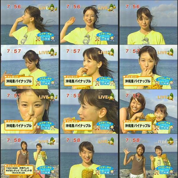 f:id:jenlove48chan:20060726203330j:image