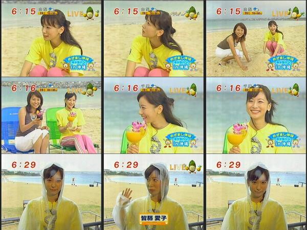 f:id:jenlove48chan:20060726203434j:image