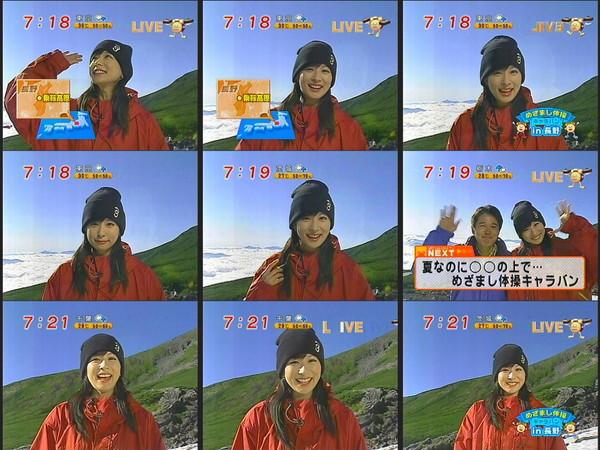 f:id:jenlove48chan:20060817161148j:image