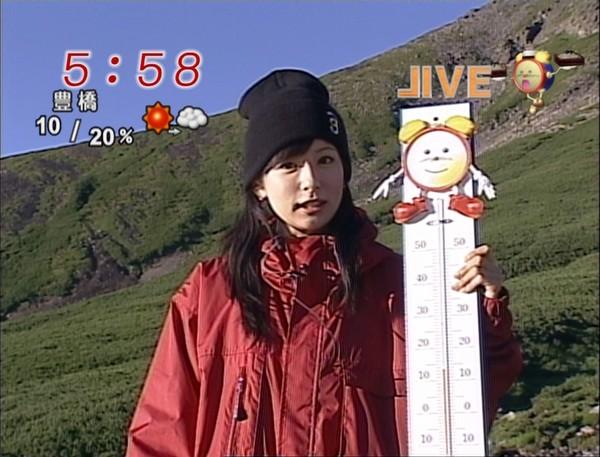 f:id:jenlove48chan:20060817163402j:image