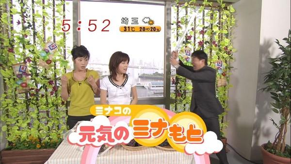 f:id:jenlove48chan:20060817164348j:image