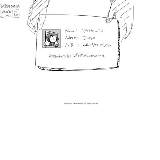 f:id:jentagawa:20170211210034j:image