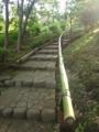 階段 ステップ&ストップ