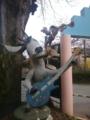 犬看板集合! 番外2